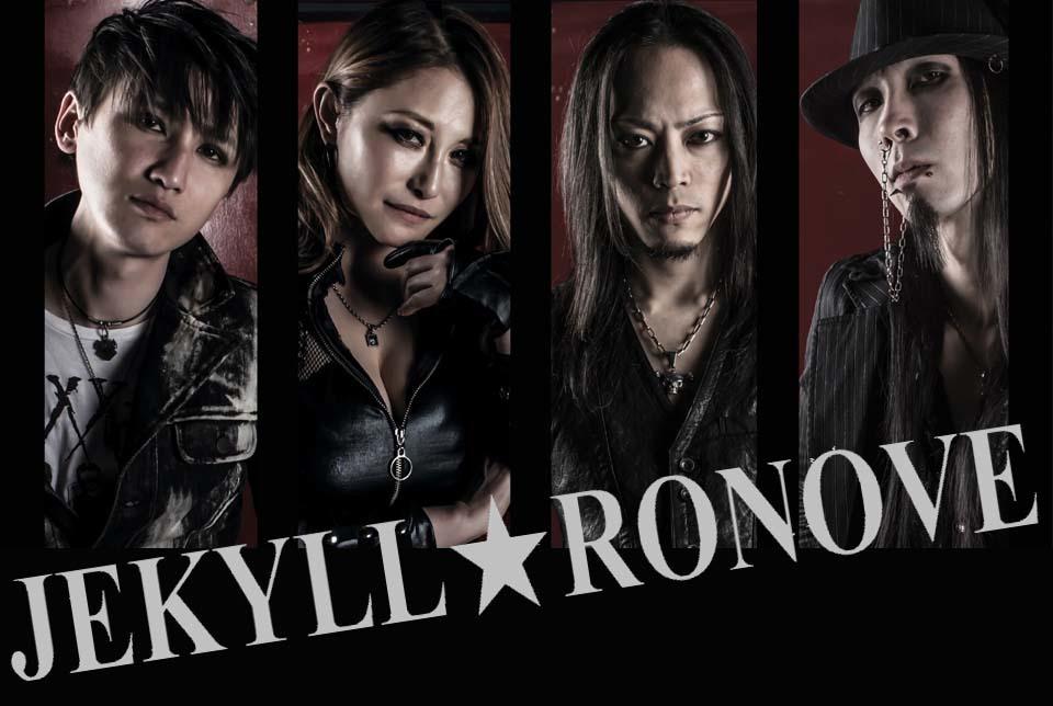 JEKYLL ★ RONOVE1