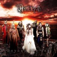 amiliyah-beyond_the_sea.jpg