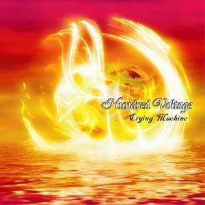 cring_machine-hundred_voltage_reissue2.jpg