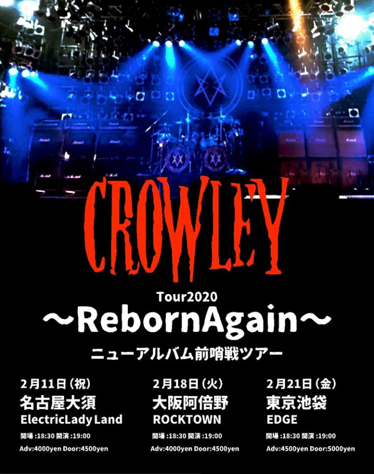 crowley-tour_2020_rebornagain_flyer1.png
