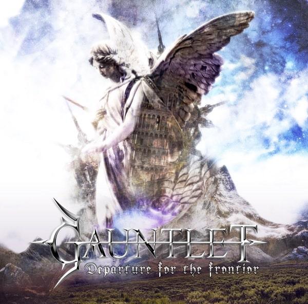 gauntlet-departure_for_the_frontier.jpg