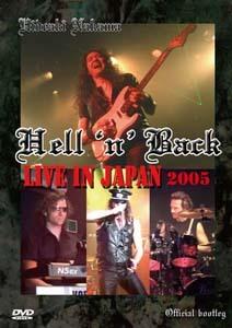 hellen_back-hideaki_nakama_official_bootleg_hell_n_back_live_in_japan_2005_dvd2.jpg