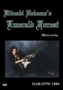 hideaki_nakamas_emerald_forest_official_bootleg_club_citta_1994_dvd2.jpg