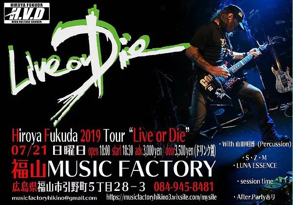 hiroya_fukuda-2019_tour_live_or_die_flyer1.png