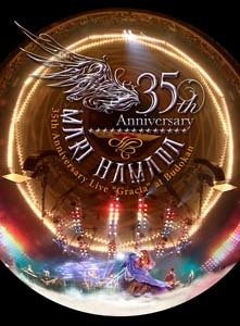 mari_hamada-35th_anniversary_live_gracia_at_budokan_blu_ray_dvd2.jpg