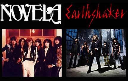 novela_and_earthshaker_fes-flyer1.jpg