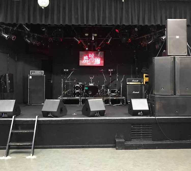 rock_mei_kanj-img.jpg