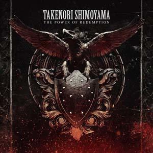 takenori_simoyama-the_power_of_redemption2.jpg
