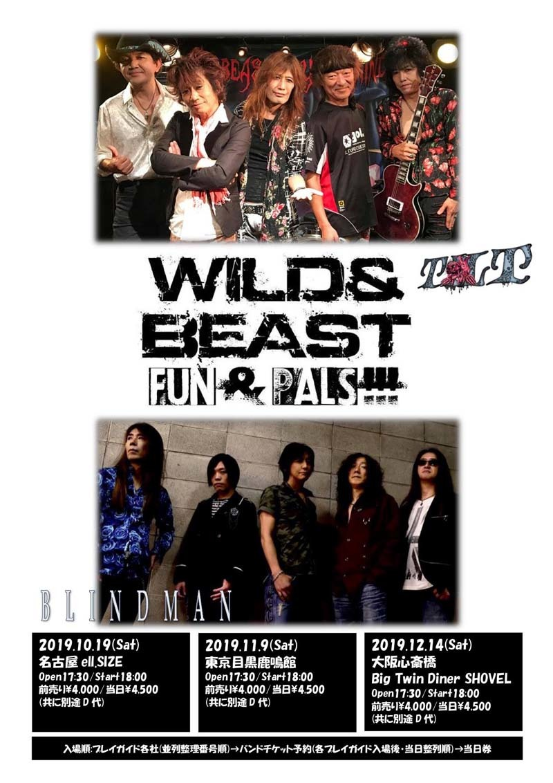 wild_and_beast_double_headliner_tour_2019-flyer1.png