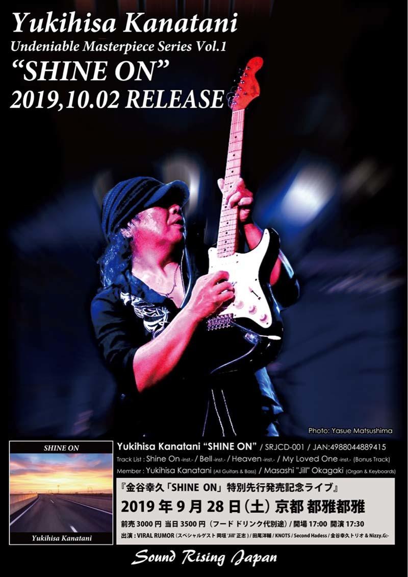 yukihisa_kanatani-release_flyer1.jpg