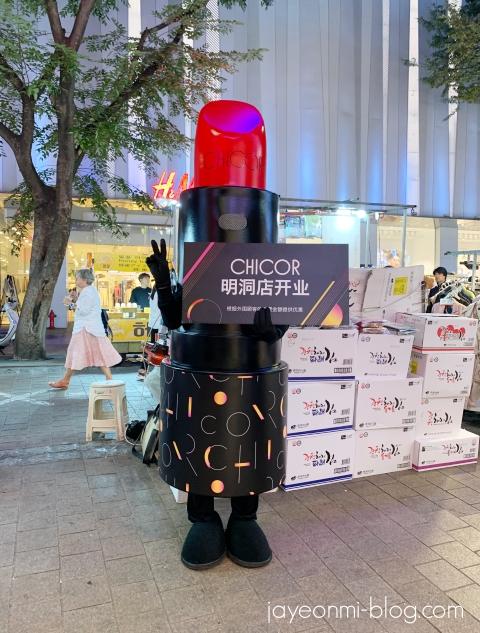 シコル_CHICOR_明洞店_韓国コスメショッピング_オープン_2019年9月_14