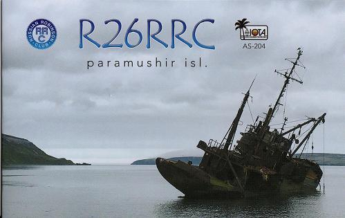 r26rrc30.jpg