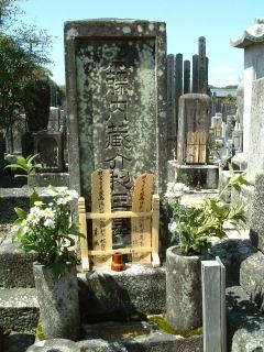 真如堂斉藤利三墓