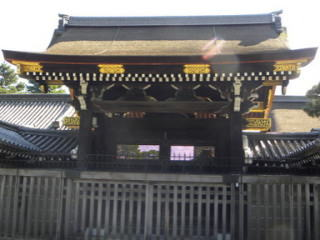 京都御所・朔平門