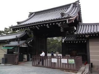 京都御所・清所門