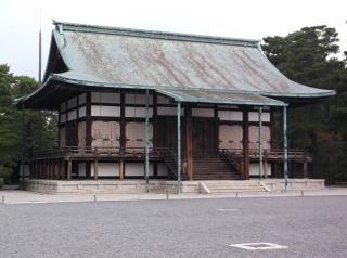 京都御所・春興殿
