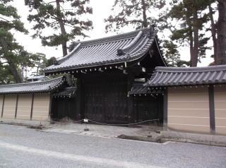 京都御所・皇后門