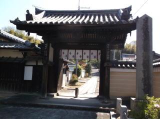 宝塔寺総門