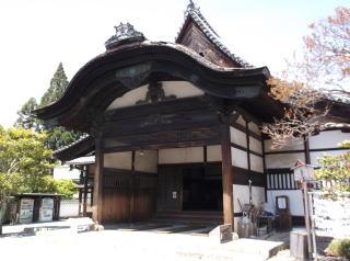 三宝院玄関