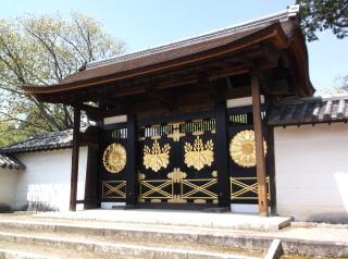 三宝院唐門