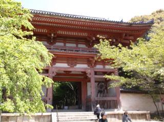 醍醐寺西大門