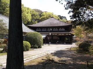 法界寺(日野薬師)