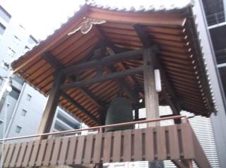 頂法寺鐘楼堂
