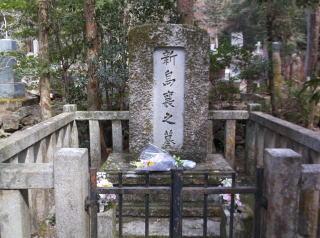 新島襄墓石