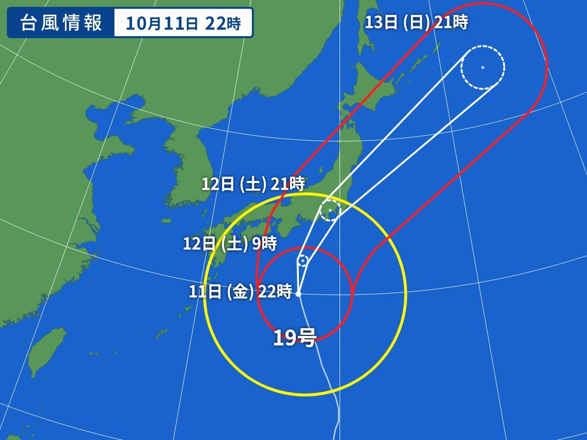 WM_TY-JPN-V2_20191011-220000.jpg