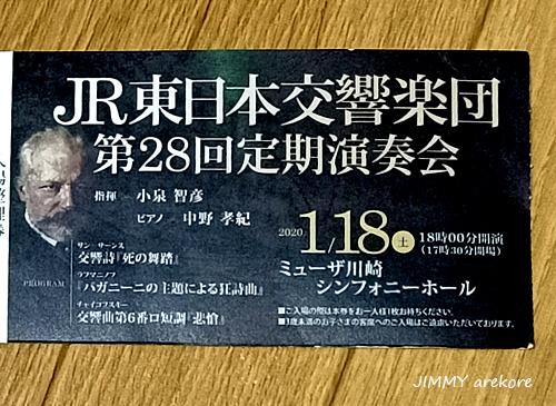 02_004519.jpg