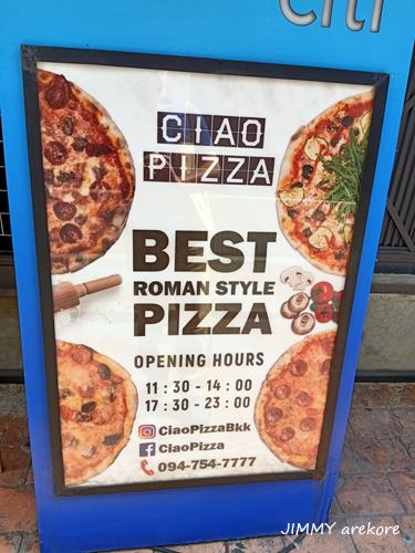 02_111512ciaopizza.jpg