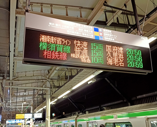 02_205059musakosu.jpg