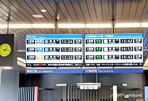 06_131814hazawayokokoku.jpg