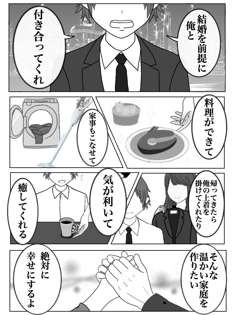 ilflkuyuyfv (1)