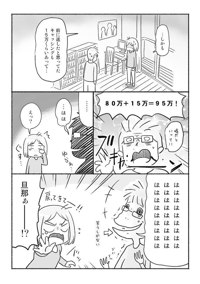 3Ir32lG.jpg