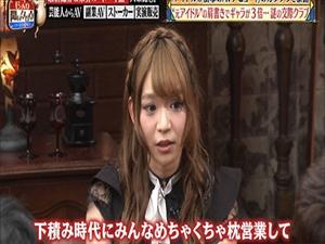 makuraseiyu_R.jpg