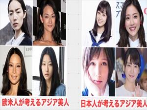 【画像】「日本人が美人と思うアジア人」と「欧米人が美人と思うアジア人」の差が話題に!! 洋ゲーの女キャラが可愛くない理由がわかるな