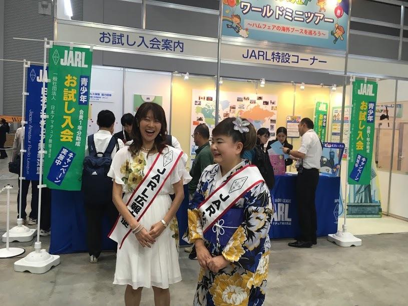 ハムフェア2019/Masaco&水田かおり