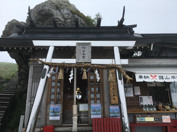 2019四国遠征/剣山本宮