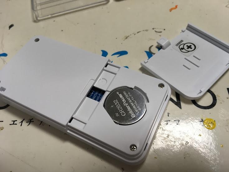 AFキット/電池