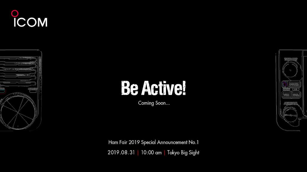 アイコム新機種/Be Active!