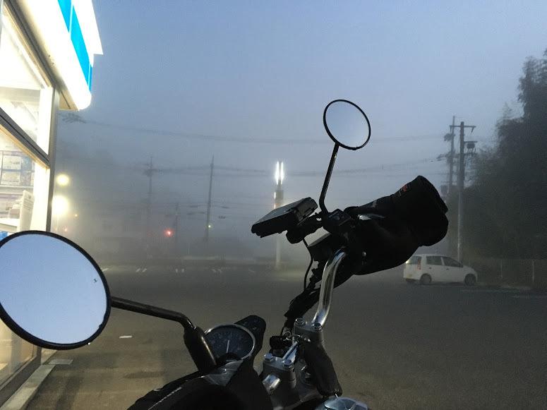 2019鋸山/霧