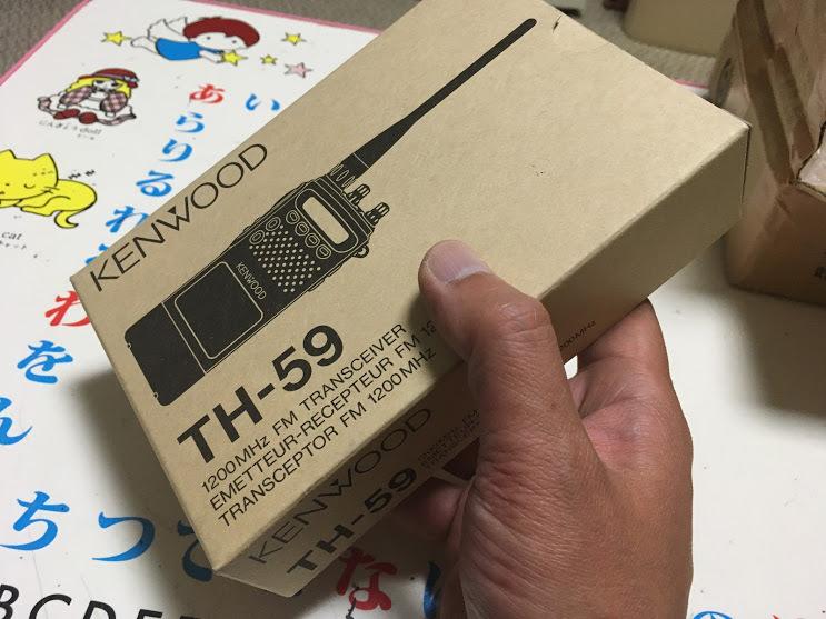 TH59_2/小さい