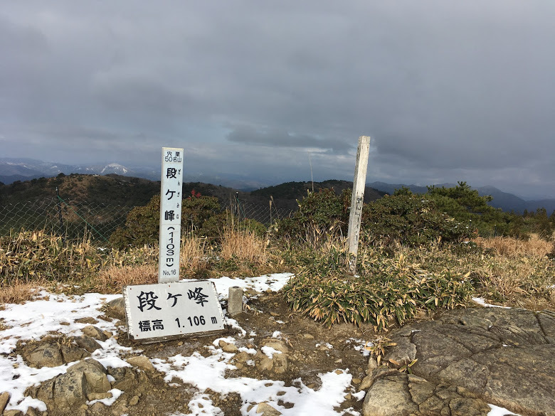 2019段ヶ峰/山頂