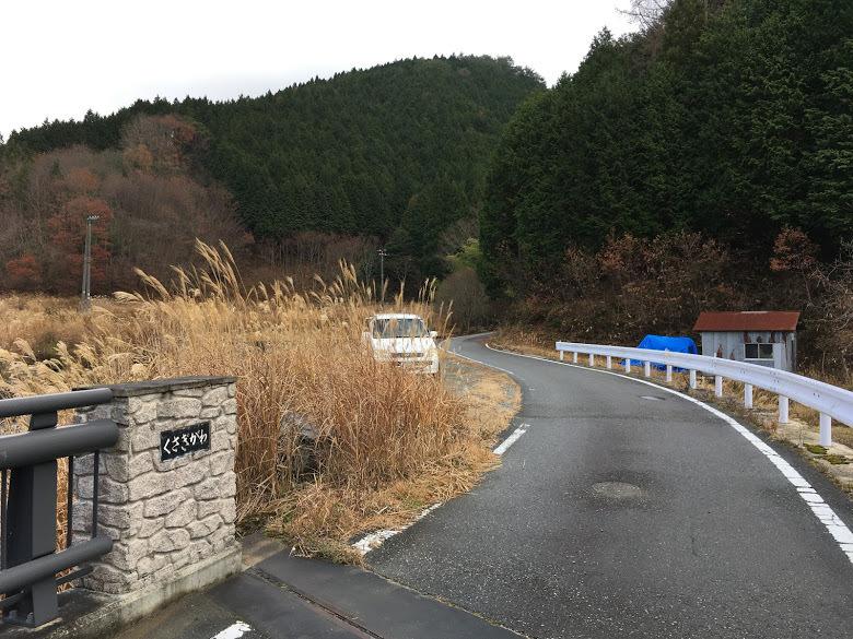 2019大段山/駐車場所