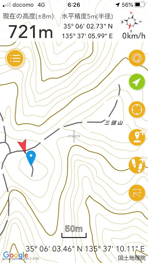 2020三頭山地蔵山/運用位置