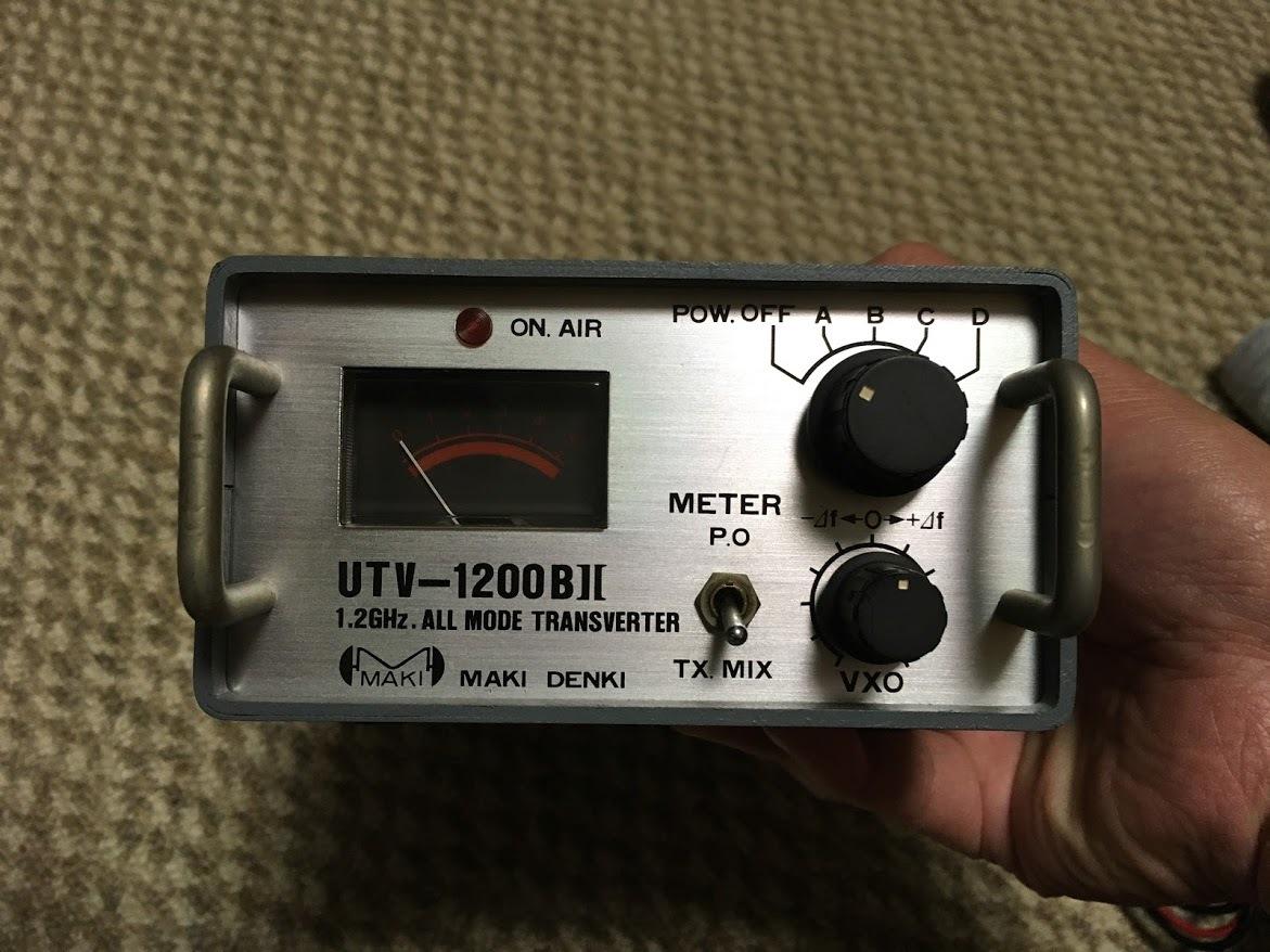 UTV1200B2/到着