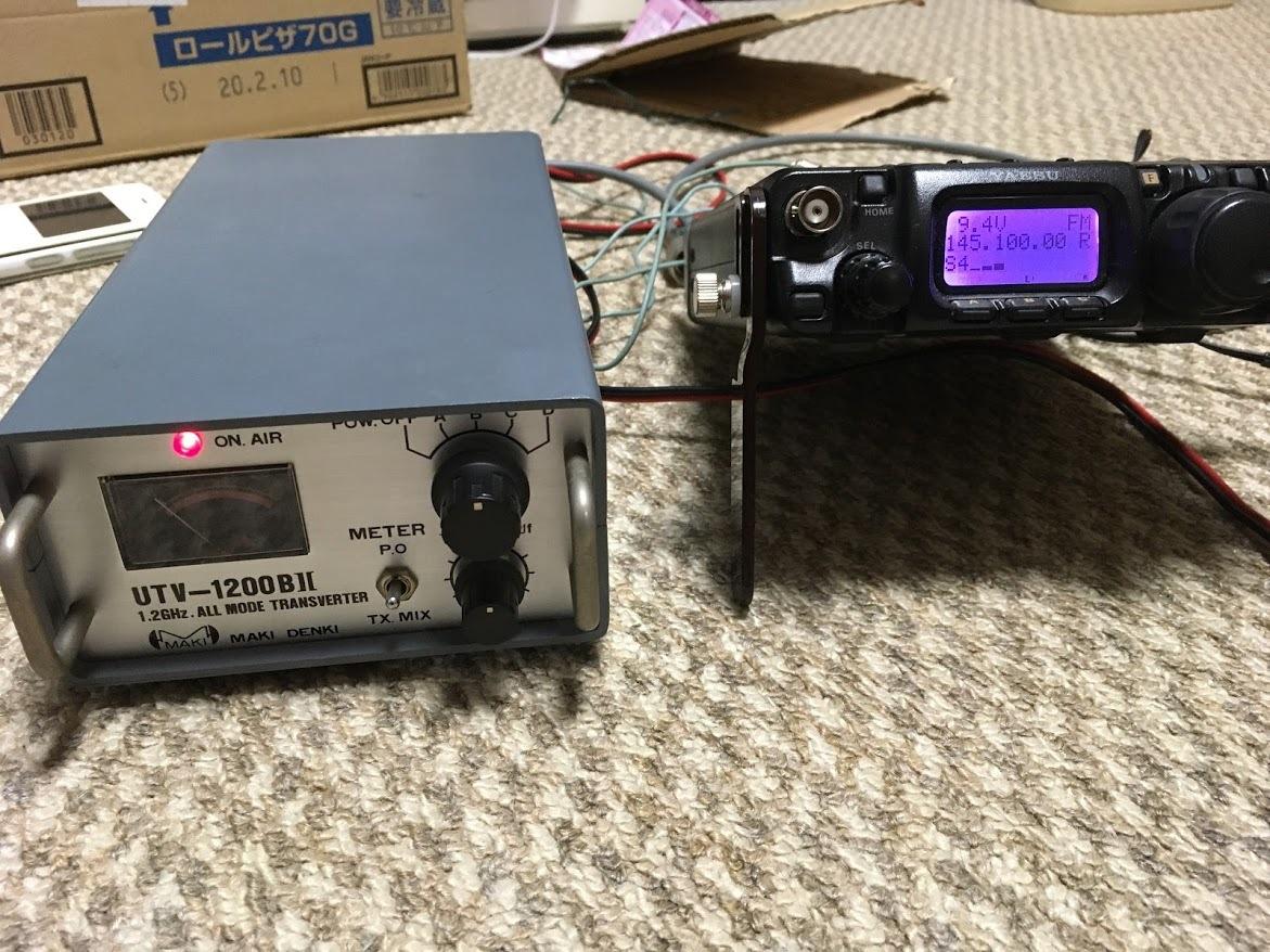UTV1200B2/通電