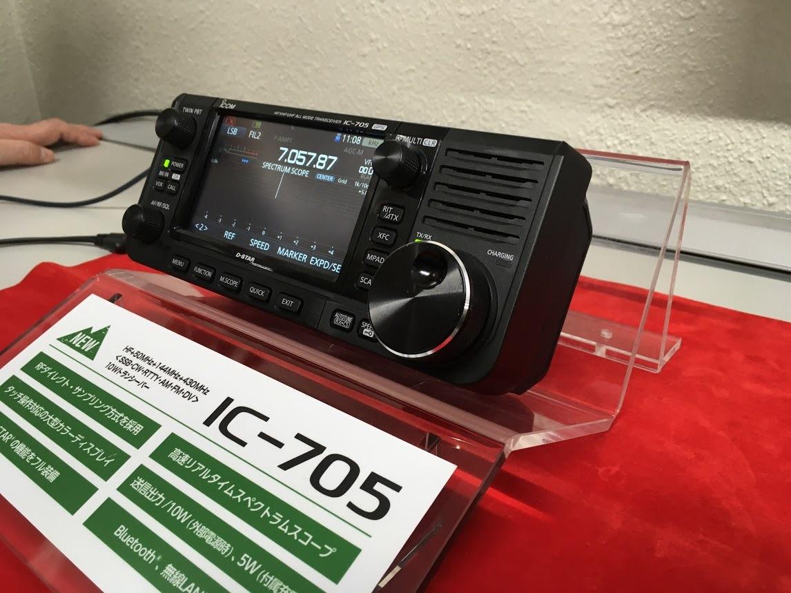 IC705視聴会/IC705