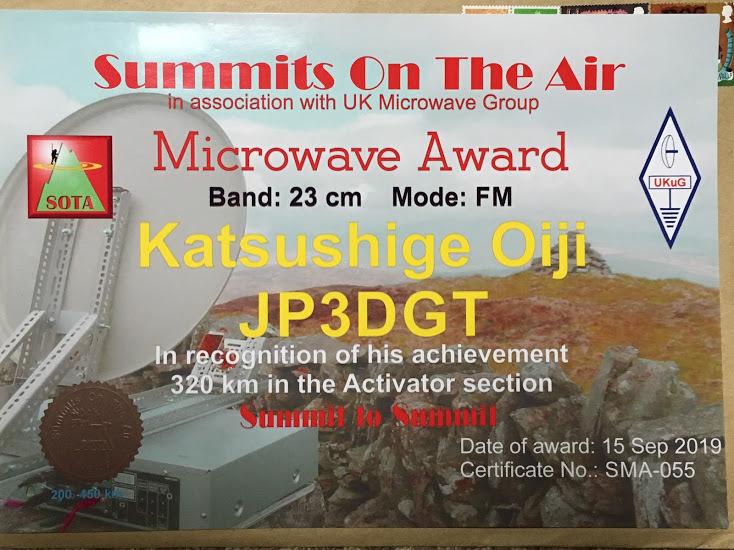 MicrowaveAward/award